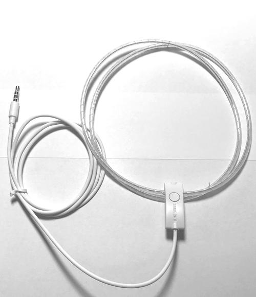 pętla indukcyjna do mikro słuchawki